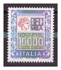 REPUBBLICA 1983  - ALTI VALORI  LIRE 10000  NUOVO **