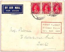 BN220 1937 India KGVI Franking Bombay-Delhi First Flight Cover Superb Cachet
