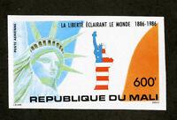 Mali Stamps # C520 XF OG NH Imperf