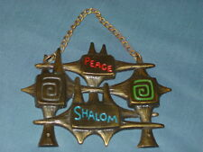 Vintage Hen Holon Brass Wall Plaque Design By R. Dayagi Made In Israel Shalom