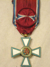 Luxembourg Order of Merit Medal, Officer Class