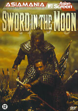 ASIAMANIA : Sword in the moon (DVD)