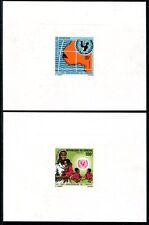 Sénégal 1971 472-473 unicef Epreuve de luxe dans structure en blocs (j3506