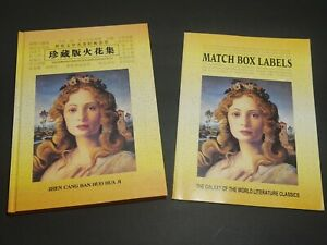 Match Box Labels - The Galaxy of the World Literature Classics- STAMPS