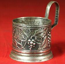 Vintage Russian Soviet USSR Melchior GRAPE Tea Glass Holder Podstakannik