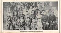 c1900 CANTON CHINA Foreign Missionary Society Dayton Ohio Brochure Won To Win