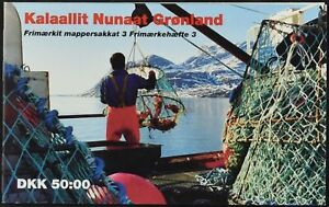 Greenland 1993 SG#SB3 Queen Margrethe & Crabs MNH Booklet Cat £100 #C54259
