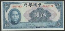 1940 CHINA (BANK OF CHINA) 5 YUAN NOTE UNC