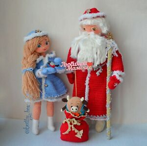 Crochet Stuffed Knitted Amigurumi 2020 santa New Years Santa Claus Snowgirl