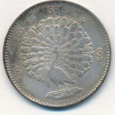 1852 BURMA SILVER ONE RUPEE-PEACOCK-SCARCE COIN! LIGHTLY CIRCULATED-SHIPS FREE!