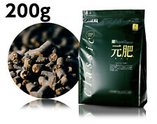 Japanese Orchid Bonsai Fertilizer SUPER BIOGOLD Bio Gold Classic Japan  200g