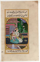 Mughal/Mogul King Enjoying Love with Queen Indian Miniature Art painting