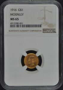 MCKINLEY 1916 Gold Commemorative G$1 NGC MS65