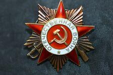 SOVIET RUSSIAN AWARD PATRIOTIC WAR ORDER 1 CLASS 154610 Silver Nut Document