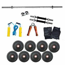 FITFLY Home Gym Set 16Kg Weight 3Ft Plain Rod Gloves Skipping Dumbbells