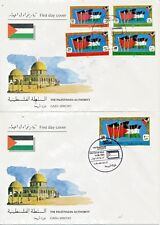 PALESTINIAN AUTHORITY 1994 THE FLAG MILS SET FDC