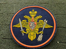 Russian army  AVIATION    patch  #60