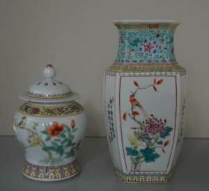 Vase, China, Porzellan, Porzellanvase, Asien, Porzellandose, Bodenmarke