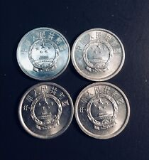 1982, China, 2Cents, Chinese coins in circulation  4PC #8