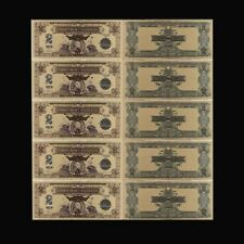 1899 Us 2 Dollar Gold Banknote Bill New Banknotes 10pcs/set for Collection
