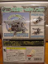 Zoids Cannon upgrade kit for Cannon Tortoise + (Cp05)