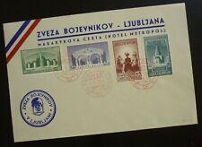 Slovenia 1941 Yugoslavia Red BREZJE Cancel On Cover  C1