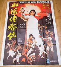 Affiche de cinéma : MANTIS LE TIGRE DE SHAOLIN de CHEUNG SAM - KARATE KUNG FU