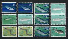 12 Briefmarken/stamps JAPAN/NIPPON Fische/fishes (postfrisch)