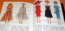 Doll Book 1955-1975 vintage collection Barbie Licca-chan japan #0352
