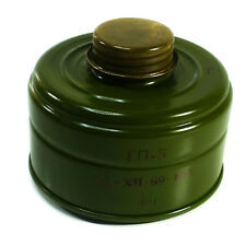 Soviet russian gas mask filter . Suitable for many soviet gas mask. 40 mm thread