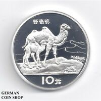 Silber PP China 10 Yuan 1994 Kamel - Silver proof Bactrian Camel