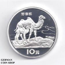 Silber PP China 10 Yuan 1994 Kamel - Silver proof Bactrian Camel