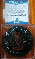 BECKETT BOBBY HULL HOF SIGNED VINTAGE  CHICAGO BLACKHAWKS NHL PRACTICE PUCK