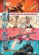 """Aaron Kwok """"The Monkey King 3"""" Zanilia Zhao Gigi Leung 2018 Action Region 3 DVD"""