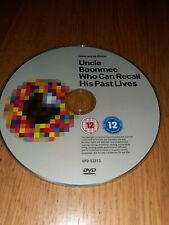 Uncle Boonmee Who Can Recall His Past Lives DVD (no box)