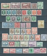Middle East Iraq Mesopotamia mint stamp selection