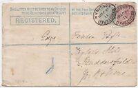 1881 POSTAL STATIONERY EARLY REGISTERED ENVELOPE LONDON > HUDDERSFIELD 1d & ½d