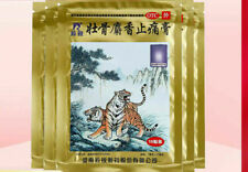 30 Patches LingRui Musk Strengthen Bone Relieving Pain Plaster Chinese Herbal