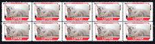 Laperm Feline Friends Cat Breeds Strip Of 10 Mint Stamps
