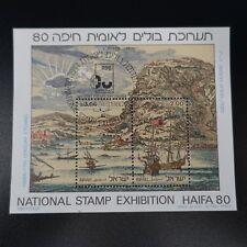 ISRAEL COLECCIÓN HOJA Nº20 HAIFA 80 1980 1er DÍA NEUF LUXE MNH