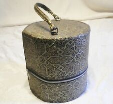Vintage Retro / Wig / Hat Box Zippered Travel Case with Handle and Peg inside
