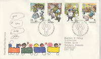 11 JULY 1979 INTERNATIONAL YEAR OF THE CHILD PO FIRST DAY COVER BUREAU SHS (h)