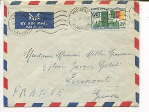 Cameroon air mail cover to France 1962