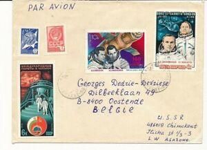 D188843 Space Interkosmos 1978-1979 Spacecover Russia Oostende Belgium