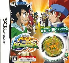 Metal Fight Beyblade: Choujou Kessen Big Bang Bladers (Nintendo DS, 2010) -...