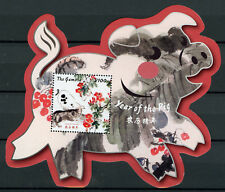 Gambia 2019 MNH Year of Pig 1v S/S Chinese Lunar New Year Stamps