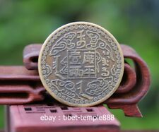 4 CM Chinese ancient Jilin currency copper cash Pure Copper fengshui Copper Coin