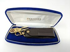Vintage Divot Tool Key Chain Key Ring Golf Sakakibara country club NEW