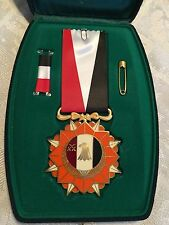 Libya Arab Jamahiriya Order of the Republic Chest Badge Medal Qaddafi Ultra Rare