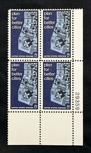 US Plate Blocks Stamps #1333 ~ 1967 PLAN FOR BETTER CITIES 5c Plate Block MNH